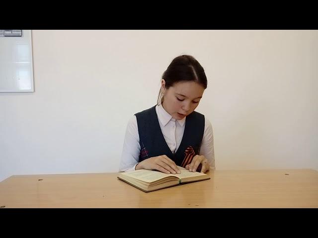 Изображение предпросмотра прочтения – ДиляраФазылова читает произведение «Крохотки: Утенок» А.И.Солженицына