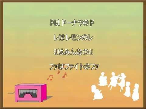 童謡「ドレミの歌」ペギー葉山ヴァージョンposted by medponn7