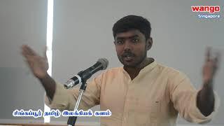 Pavendhar 127 - Suzhalum Sorpor