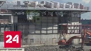 Для строительства третьей ВПП в Шереметьеве выделен земельный участок