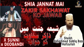 Shia jannat mai ? zakir sakhawat ko jawab : shk mohammed siddiq raza hafizullah