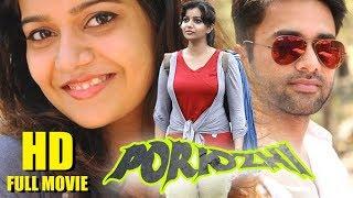 Porkozhi Malayalam Full Movie 2018 (Bangaru Kodipetta) | Navdeep , Swati Reddy | Comedy - Action