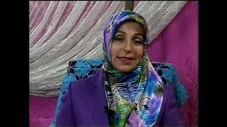 Repeat youtube video Nazar Boncuğu Arşivinden 16 Ocak 2010