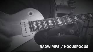 RADWIMPS / HOCUSPOCUS COVER