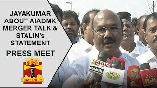 Minister Jayakumar's press meet about AIADMK Merger talks, M.K.Stalin's statement