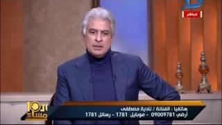 بالفيديو- نادية مصطفى توضّح حقيقة انضمام أوكا وأورتيجا لنقابة المهن الموسيقية