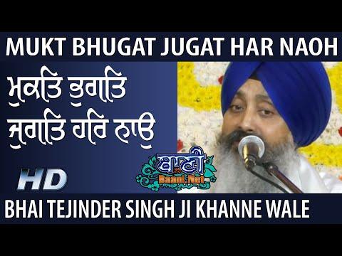Mukt-Bhugat-Jugat-Har-Noah-Bhai-Tejinder-Singh-Ji-Khanne-Wale-26dec2019-Delhi