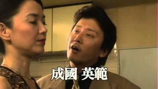 実説 極妻任狂道 極妻一代保険金殺人篇(プレビュー)