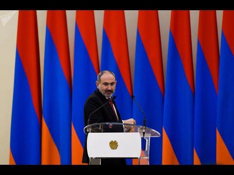 Премьер Армении: вопрос