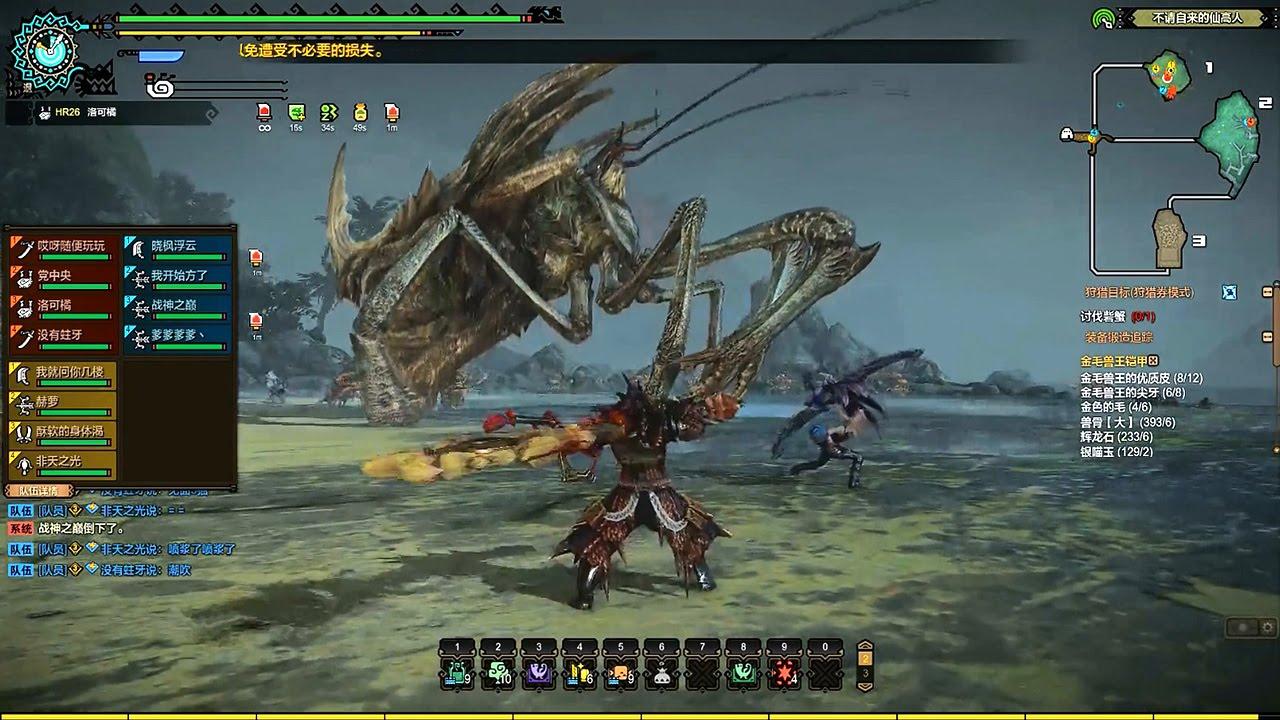 Monster Hunter 4 Multiplayer Tips – Using StreetPass ...