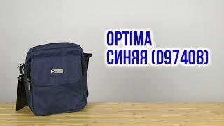 Розпакування Optima 26 х 20 х 7 см Синя O97408