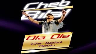 Cheb Bilal - Wili Wili Ma Daret Fiya