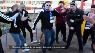 Botellón ruso thumbnail