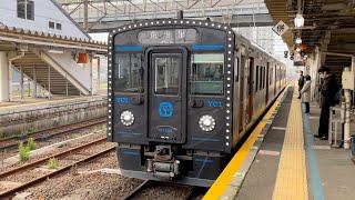 JR九州YC1系1205+205編成が到着するシーン