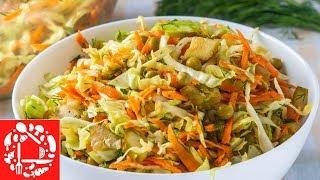 Очень Просто и очень Вкусно! Быстрый салат с капустой на Каждый день!