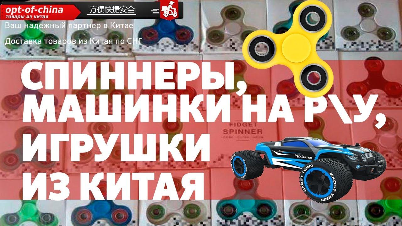 Обзор маржинальных детских игрушек оптом из Китая. Как купить .