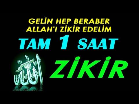 Zikir Tam 1 Saat !!! GELİN HEP BERABER ALLAH'I ZİKİR EDELİM