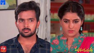 Manasu Mamata Serial Promo - 22nd July 2020 - Manasu Mamata Telugu Serial - Mallemalatv