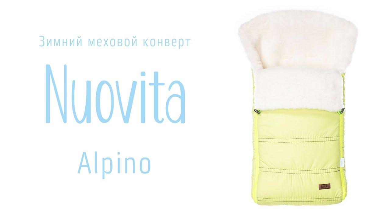 Конверт зимний меховой Nuovita Alpino Bianco