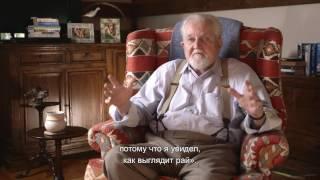 НАБЛЮДЕНИЕ ЗА ОХОТОЙ - Трейлер (с субтитрами)