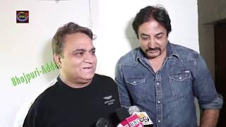 ईद पर रिलीज होगी निरहुआ आम्रपाली फिल्म जय वीरू नासिर जमाल