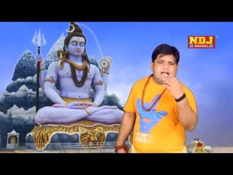 Tere Naam Ki {Always Hit Shiv Bhajan} By Raju Punjabi