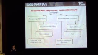 видео Апрель Софт: Оперативное управление производством