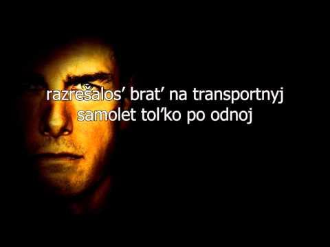 002_ETAZH_(2b).mp3_x264.mp4