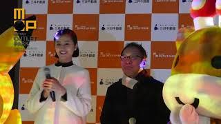 11月23日から期間限定イベント「デジタル掛け軸~光のアートウォール~」...