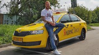 видео такси москва