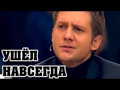 Борис КОРЧЕВНИКОВ ушёл после операции по удалению раковой опухоли / Вся страна потрясена
