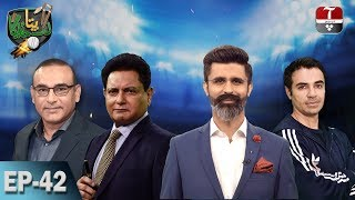 Video Lag Pata Jaye Ga with Zukhruf Mumtaz | Experts: Salman Butt, Aamer Sohail & PJ Mir | 10 Oct 2019 download MP3, 3GP, MP4, WEBM, AVI, FLV Oktober 2019