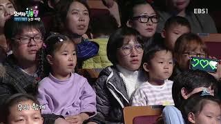 모여라 딩동댕 - 기쁨요정과 샤인 브러시 / 눈의 여왕_#002