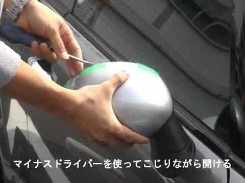 St Auto How To Remove Mini Cooper R56 Mirror Cover Cap
