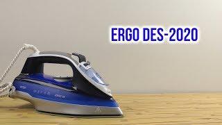 Розпакування ERGO DES-2020