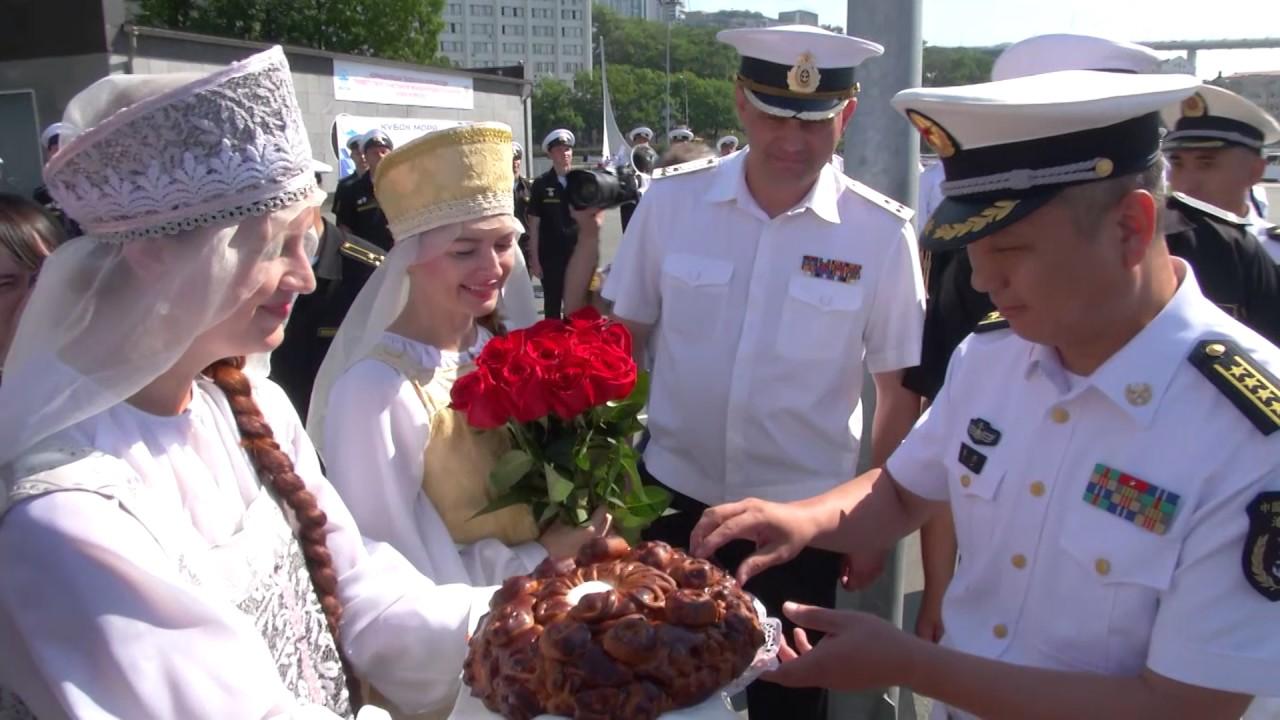 Встреча участников конкурса «Кубок моря-2017» экипажа корабля ВМС КНР во Владивостоке