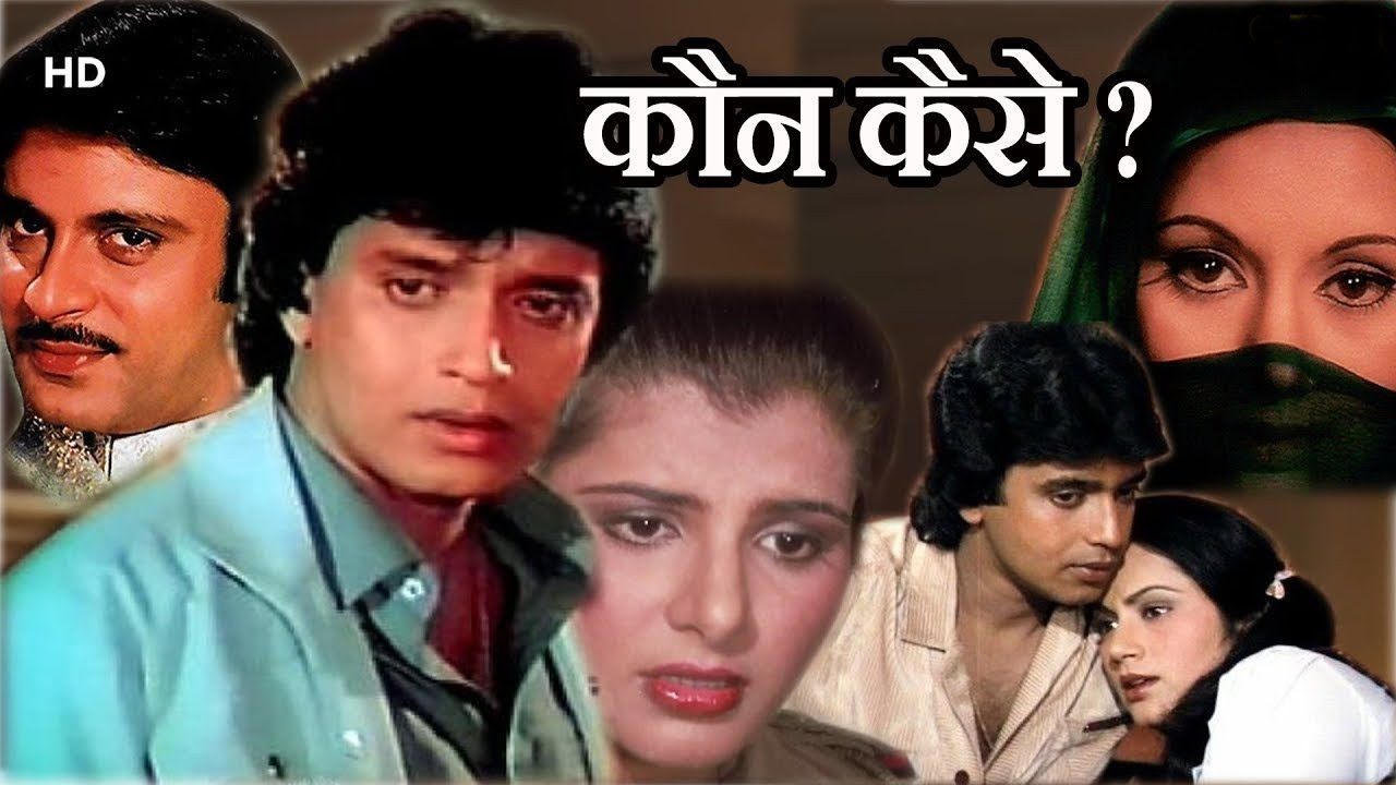 Download Mithun Chakraborty, Ranjeeta Kaur l Full Length Bollywood Suspense Hindi Film l HD