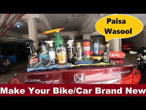 Top 15 Must Have Bike & Car Cleaning Accessories || Cleaner, Wax, Polish, Detailer, Lubricants etc.