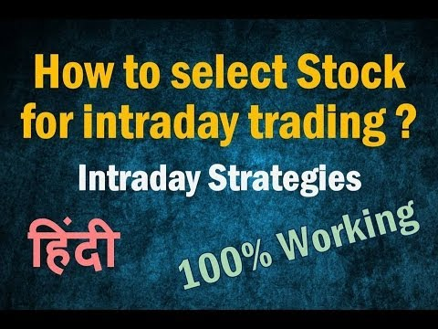 how to choose 100% safe, guaranteed and profitable stocks for intraday trade in Hindi