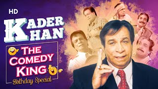 Top Hilarious scenes of the King of Comedy: Kader Khan Birthday Special 🎉🎂🎊