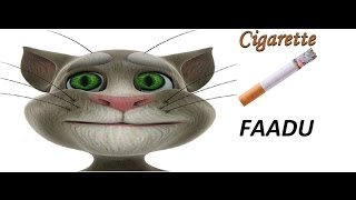 Cigarette Faadu Song By Talking Tom In Funny Style
