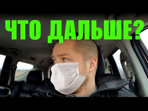 Стройка. Кризис. Путин. Что дальше?