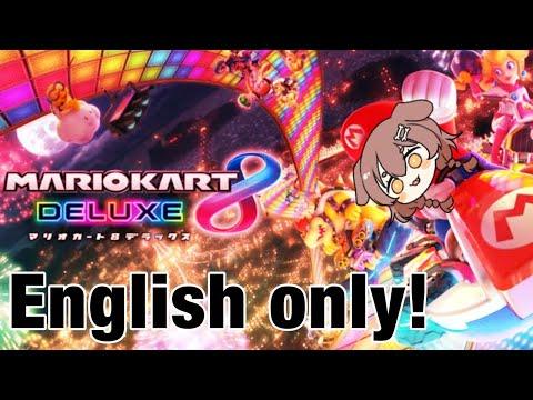 【English only Challenge!】視聴者参加型マリオカート8DX【ホロライブ/戌神ころね】