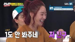 [Old Video]Big match of Kim Jong Kook and So Min in Runningman Ep. 414(EngSub)