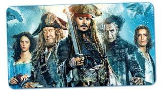 Пираты Карибского моря 5. Мертвецы не рассказывают сказки. Обзор фильма. Трейлер на русском