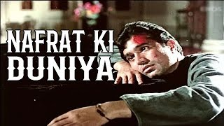 Nafrat Ki Duniya Ko Chod Ke Pyar Ki Duniya Me Khush Rehna Mere Yaar | Haathi Mere Saathi | RadhaMani
