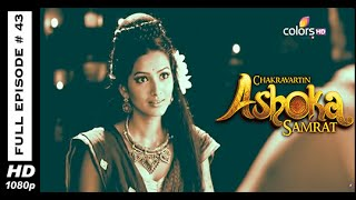 Chakravartin Ashoka Samrat - 1st April 2015 - चक्रवतीन अशोक सम्राट - Full Episode
