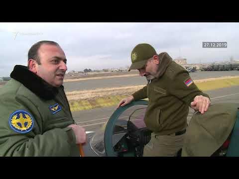 Փաշինյանի հակասական հայտարարությունները Су-30СМ-ների մասին