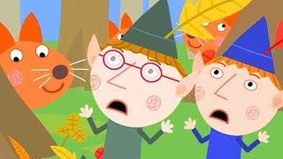 Le Petit Royaume de Ben et Holly | La fête du gland | Dessin animé