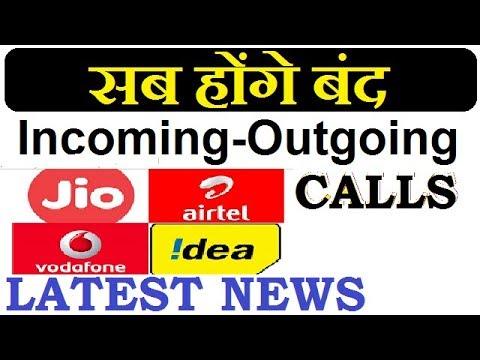 Telecom news service validity expired in idea Vodafone airtel.